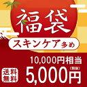 ウテナ 福袋 2018 新年 5千円(スキンケア多め)