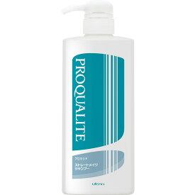 くせ毛 シャンプー shampoo プロカリテ PROQUALITE ストレートメイクシャンプー ラージ/クセ毛/ストレートヘア用/utena ウテナ/10P05Nov16