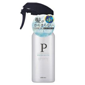 プロカリテ まっすぐうるおい水/くせ毛/クセ毛/ストレートヘア用/utena ウテナ