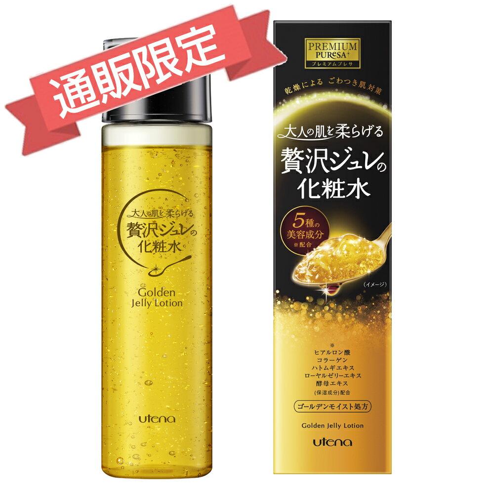 大人の肌を柔らげる贅沢ジュレ美容液をたっぷり配合 プレミアムプレサ ゴールデンジュレローション 正規品/日本製/ローション/10P29Sep01