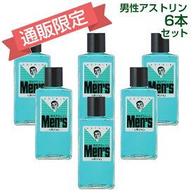 男性 アストリン6本セット/化粧水/スキンケア/utena ウテナ