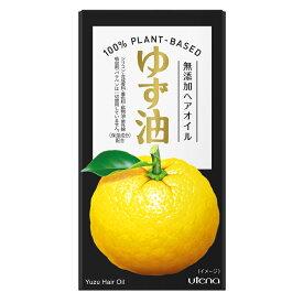 ヘアオイル hair oil ゆず油無添加ヘアオイル/10P05Nov16
