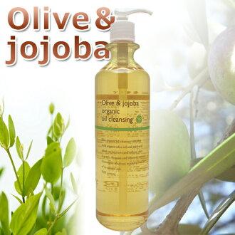 橄欖和荷荷巴有機清洗油 400 毫升 [化妝卸妝清爽橄欖油荷荷芭油]