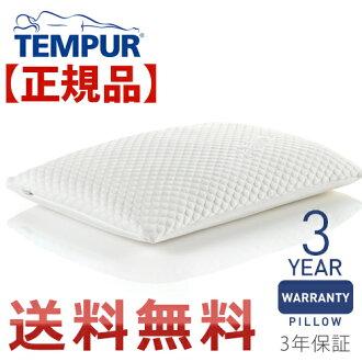 tempyurukuraudokonfotopiro[正規的物品3年保證在的貨到付款手續費免費低反論枕頭枕頭tempyuru枕頭tempur]