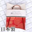 日本製 アマルマ アーユルヴェーダ 銅製タングスクレーパー(舌みがき)[デンタルケア タン(舌)クリーナー 口臭予防…