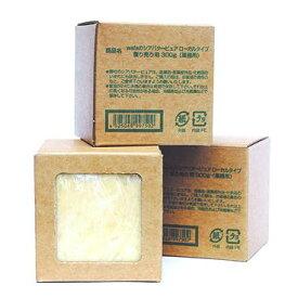 がんこ本舗 wafaのシアバターピュアローカルタイプ業務用300g(保護クリーム) 送料無料[シアバター100% 未精製 ナチュラル 保湿 革製品 レザー 艶出し 防水 紫外線防止]