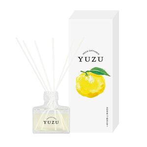 YUZU(ユズ)消臭リードディフューザー 120ml [ゆず 柚子 高知県産ユズ精油 芳香 アロマ 長持ち]