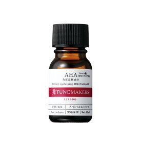 チューンメーカーズ AHA(フルーツ酸)含有エキス 10ml TUNEMAKERS『メール便可』