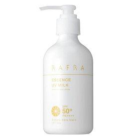 ラフラ エッセンスUVミルク 180g SPF50+PA++++[日焼け止め 紫外線防止 保湿 乳液 お肌に優しい]
