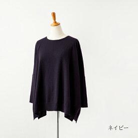 【UTO レディース アウトレット 40%OFF】カシミヤシルク オーバーサイズ セーター Fサイズ ネイビー 最高級 カシミヤ カシミアシルク 日本製