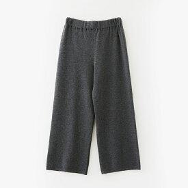 【UTO レディース 最高級カシミア カシミヤ100% 日本製】リラックス パンツ カラー20色