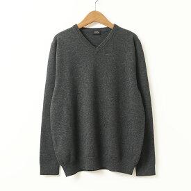 【UTO メンズ アウトレット 50%OFF】Vネック セーター M ミディアムチャコール 最高級 カシミヤ カシミア 100% メンズ 日本製