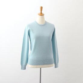 【UTO レディース アウトレット 30%OFF】クルーネック セーター リブタイプ ベビーブルー 2S サイズ 最高級 カシミヤ カシミア 100% 日本製