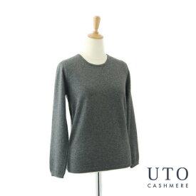 【UTO レディース アウトレット 60%OFF】袋編みクルーネック セーター チャコール S サイズ 最高級 カシミヤ カシミア 100% 日本製