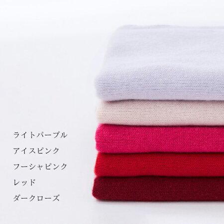 【UTOベストセラー最高級カシミアカシミヤ100%日本製】天使のブランケットラージサイズカラー:20色