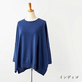 【UTO レディース アウトレット 40%OFF】カシミヤシルク オーバーサイズ セーター Fサイズ インディゴ 最高級 カシミヤ カシミア シルク 日本製