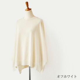 【UTO レディース アウトレット 40%OFF】カシミヤシルク オーバーサイズ セーター Fサイズ オフホワイト 最高級 カシミヤ カシミア シルク 日本製