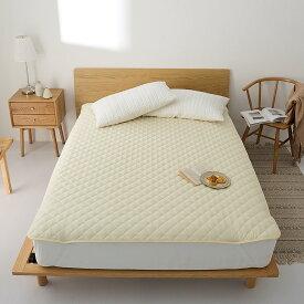 洗える ふわふわ ベットパッド シングル 敷きパッド 敷きカバー ウォッシャブル 丸洗いOK ベッドパット マットレスカバー 124545