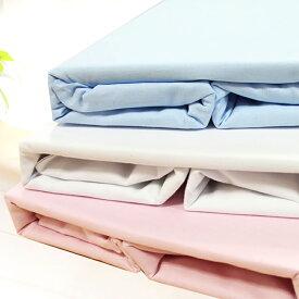 フラットシーツ シングル 綿100% 肌触りの良い ホテル仕様 旅館仕様 ご家庭用 吸収・吸汗性 通気性 柔らかなさわり心地 シーツ シンプル 通年タイプ F391542