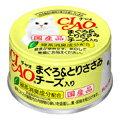 チャオ まぐろ&とりささみ チーズ入り(A-21) 85g 【チャオ いなば ウェット/チヤオ(CIAO)】【キャットフード/ウェットフード・猫缶/ペットフード】【猫用品/猫(ねこ・ネコ)/ペット・ペットグッズ/ペット用品】