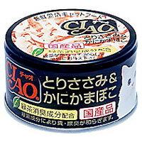 チャオ ホワイティ とりささみ&かにかまぼこ 85g 【いなば チャオ(CIAO)】【キャットフード/ウェットフード・缶詰・猫缶/ペットフード】【猫用品/猫(ねこ・ネコ)/ペット・ペットグッズ/ペット用品】