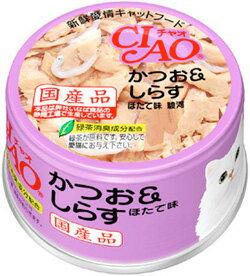 チャオ ホワイティ かつお&しらす ほたて味 缶詰 85g 【いなば チャオ(CIAO)】【キャットフード/ウェットフード・猫缶/ペットフード】【猫用品/猫(ねこ・ネコ)/ペット・ペットグッズ/ペット用品】