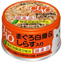 チャオ ホワイティ しらす入り 缶詰 85g 【いなば チャオ(CIAO)】【キャットフード/ウェットフード・猫缶/ペットフード】【猫用品/猫(ねこ・ネコ)/ペット・ペットグッズ/ペット用品】