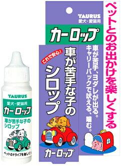 토라스카롭(개와 고양이용) 30 ml