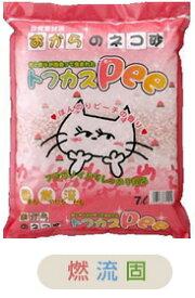 猫砂 ペグテック おからの猫砂 トフカスPee(トフカスピー) 7L 【おからの猫砂/ねこ砂/ネコ砂】【猫の砂/猫のトイレ】【猫用品/猫(ねこ・ネコ)/ペット・ペットグッズ/ペット用品】
