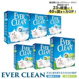 猫砂 エバークリーン 猫砂 小粒 (無香/芳香) 6kg×3個セット ■ 鉱物系 ベントナイト 猫砂 ねこ砂 ネコ砂 Everclean 同梱不可