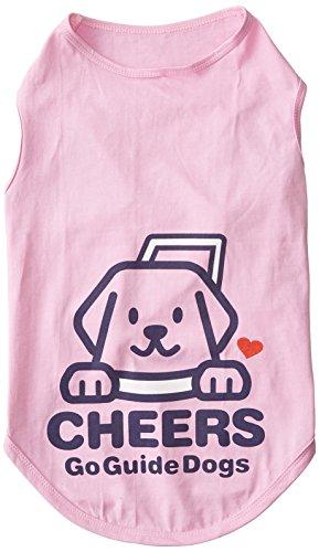 アスク チャリティTシャツC ライトピンク 8号 【ドッグウェア/犬服・犬の服(洋服)/T-Shirt】【犬用品/ペット・ペットグッズ/ペット用品】【DM便対応】