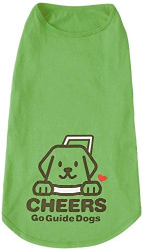 アスク チャリティTシャツC グリーン 8号 【ドッグウェア/犬服・犬の服(洋服)/T-Shirt】【犬用品/ペット・ペットグッズ/ペット用品】【DM便対応】