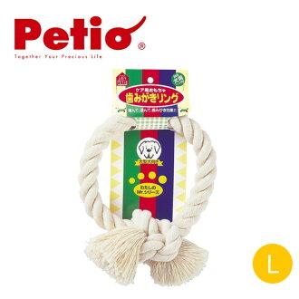 페티오개의 장난감이 닦아 링 L