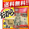 | which can carry away litter bean-curd refuse The litter 7L *6 bag set which can spread mew one in the bean-curd refuse DE sand hollow type restroom