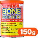 110126 bonenv 01