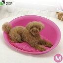リッチェル ペットベッド オーバル M ピンク 【ベッド・マット/小型犬用ベッド・カドラー/猫用ベット/ペット ベッド】…