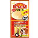 170208 inaba dogf 02