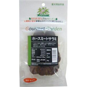 美食花园软管肉腊肠28g