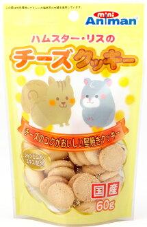 dogimanhayashiminianimanhamusuta·鬆鼠的起司餅乾60g