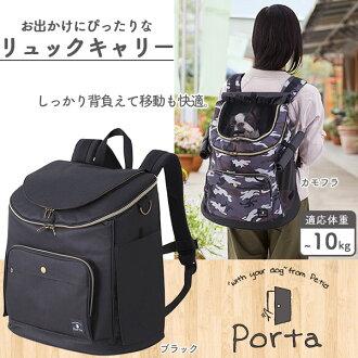 petio Porta狗帆布背包飞翔距离狗用(黑色/伪装)