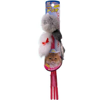 キャティーマン じゃれ猫 トリオセット 【猫じゃらし/ねこじゃらし】【猫のおもちゃ・猫用おもちゃ】【猫用品/猫(ねこ・ネコ)/ペット・ペットグッズ/ペット用品/オモチャ・玩具】