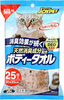 25 pieces case for the Joey pet nature deodorize ingredients combination body towel (wet tissue) cat