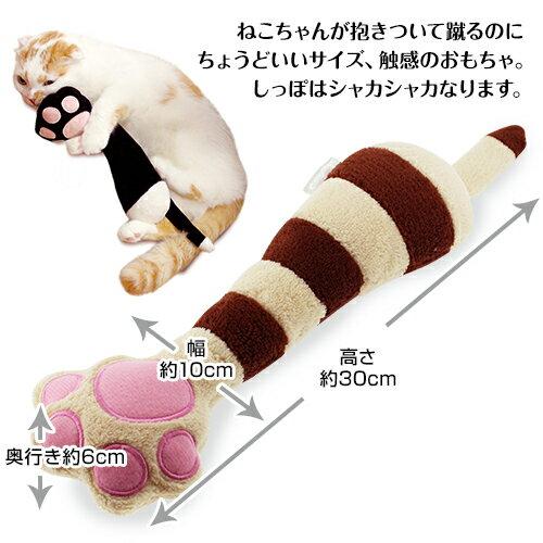 キャティーマン じゃれ猫 ケリケリネコパー (クロにゃん/トラにゃん/ミケにゃん) 【猫 おもちゃ ぬいぐるみ/猫のおもちゃ/猫用おもちゃ】【猫用品/ペット・ペットグッズ/ペット用品/オモチャ】
