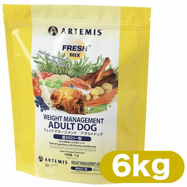 アーテミス ウェイトマネージメント アダルト 6kg 【アーテミス(Artemis)/ドライフード/成犬用(アダルト)/低カロリー/ダイエット/中型犬用/ペットフード/ドックフード】