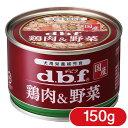 170418_dbf_dogcan_23