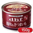 170418 dbf dogcan 25