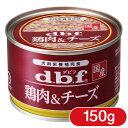 170418 dbf dogcan 27