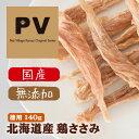 170509 pv snack 04 1