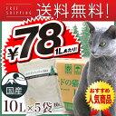 170509_whitesuna_05