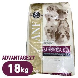 ANF アドバンテイジ27 18kg 【ドッグフード/ドライフード/成犬用(アダルト)/ペットフード/ドックフード】【あす楽対応】